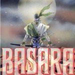 BASARA(バサラ)のあらすじ、感想、結末ネタバレ、無料で読む方法まとめ【田村由美】
