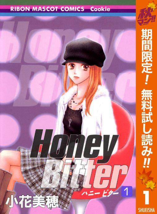 honey-bitter