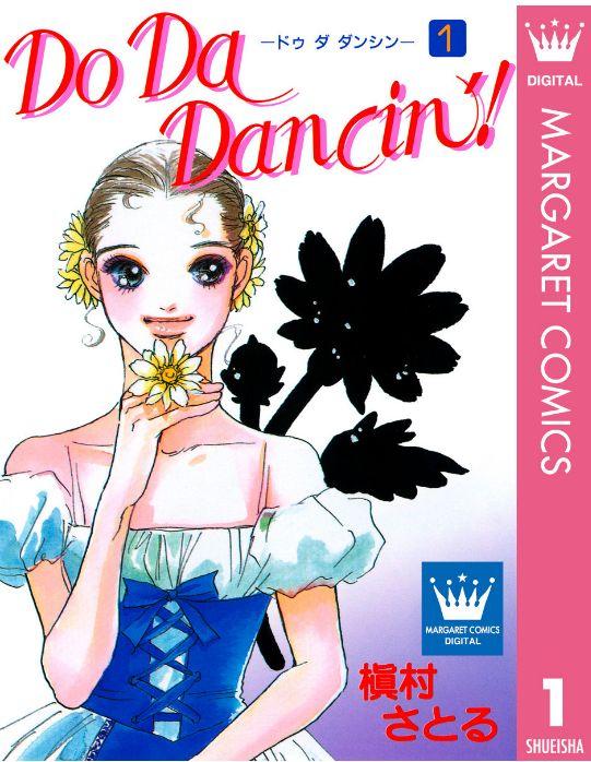 do-da-dancin