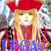 LEGAの13のあらすじ、ネタバレ、感想、結末、無料で読む方法まとめ【やまざき貴子】