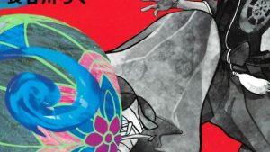 KEMARIのネタバレ、感想、結末あらすじ、無料で読む方法まとめ【長谷川ろく】