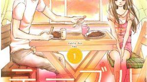 ふたりのテーブルのネタバレ、感想、結末あらすじ、無料で読む方法まとめ【いちのへ瑠美】
