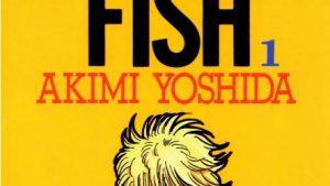 BANANA FISHのネタバレ、感想、あらすじ、結末、無料で読む方法まとめ【吉田秋生】